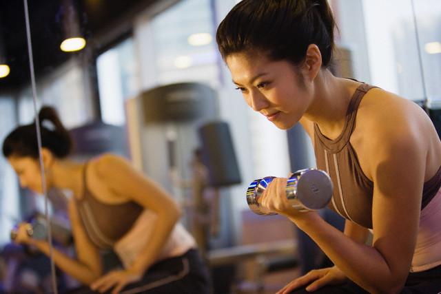 Top Fitness – 5 Dicas para uma vida saudável